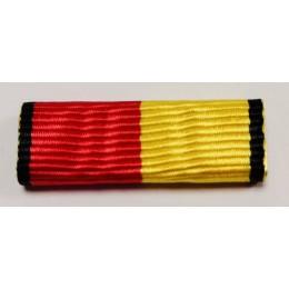 Armazón de Condecoración Medalla Conmemorativa de la Operación Balmis